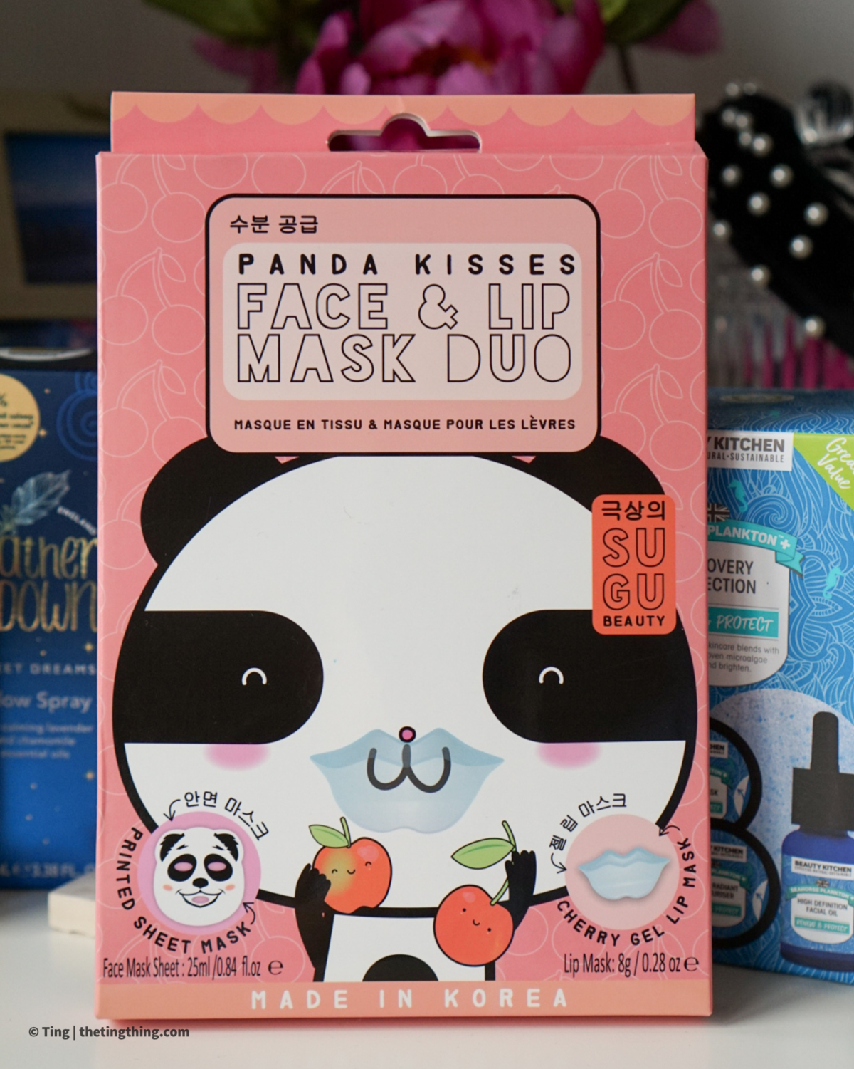 Sugu Beauty Face and Lip Mask Duo from Sainsburys
